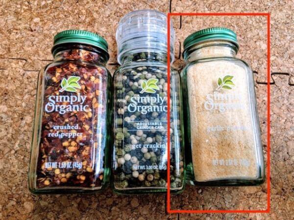 Simply Organic ガーリックパウダー