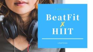 BeatFit HIIT
